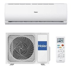 Кондиционер Haier AS50TDDHRA/1U50MEEFRA - Tibio Inverter